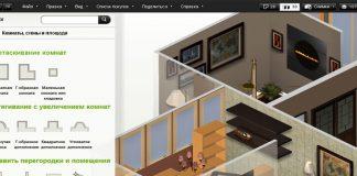 Дизайн квартиры программа бесплатно на русском языке