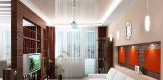 Дизайн небольшой гостиной в квартире фото